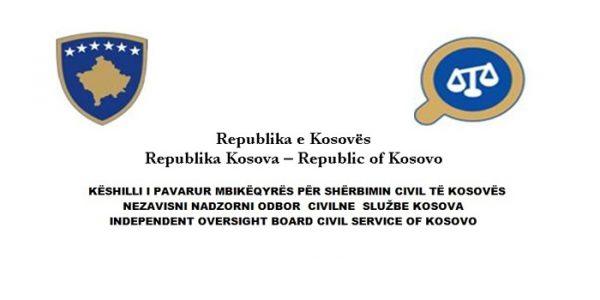 KËSHILLI I PAVARUR MBIKËQYRËS PËR SHËRBIMIN CIVIL TË KOSOVËS